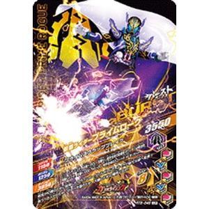 ガンバライジング/RT5-048 仮面ライダープライムローグ LR|fullahead|02