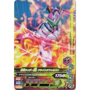 ガンバライジング BS4-014 仮面ライダー迅 フライングファルコン N
