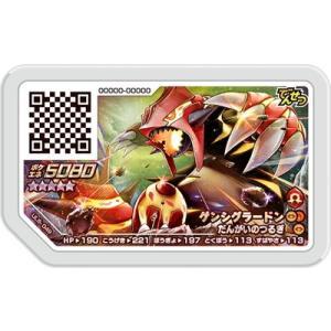 ポケモンガオーレ/UL5-049 ゲンシグラードン【グレード5】