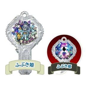 妖怪アークK2 〜極妖怪参戦!〜/ふぶき姫【銀】【レア】|fullahead