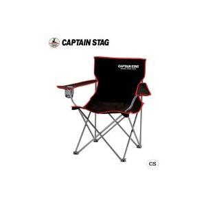 【送料無料】CAPTAIN STAG ジュール ラウンジチェア typeII(ブラック) M-3846(北海道・沖縄・離島は別料金)|fullcolor-print