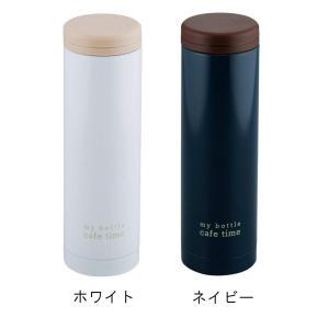 【送料無料】かちこれ スリムマグボトル 300mL ホワイト・KR-8277(北海道・沖縄・離島は別料金)|fullcolor-print
