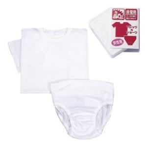 災害時に必要なTシャツと下着(男性/ブリーフ、女性/ショーツ)をひとつに圧縮、コンパクトなので保管・...