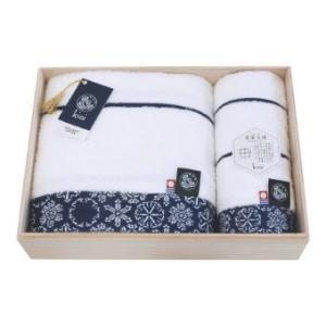 紀尾井 雪華文様 深木箱入りタオルセット B/ブルー TKI5001204B|fullcolor-print