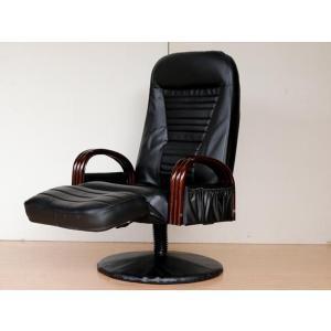 座椅子 座イス 座いす 肘付き 高座椅子  回転 リクライニングチェアー|fullfullshp