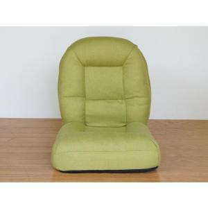 座椅子 座イス 座いす リクライニング ワイド ポケット14段階ギア|fullfullshp
