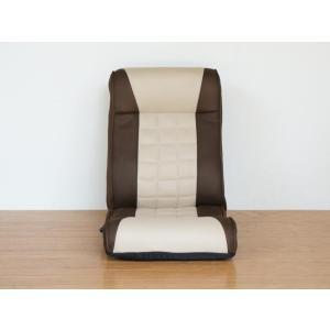 座椅子 座イス 座いす リクライニング ハイバック レバー式|fullfullshp