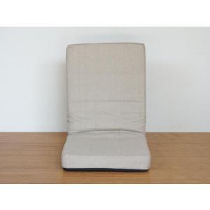 座椅子 座イス 座いす 折りたたみ式|fullfullshp