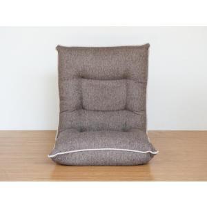 座椅子 座イス 座いす リクライニング 低反発42段階ギア|fullfullshp
