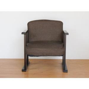 座椅子 座イス 座いす 肘付き 高座椅子|fullfullshp