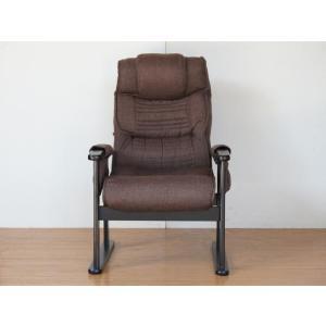座椅子 座イス 座いす リクライニング 肘付き 高座椅子|fullfullshp