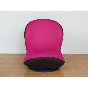 座椅子 座イス 座いす リクライニング 回転式|fullfullshp