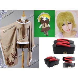 コスプレ衣装+人形+ウィッグ+靴 VOCALOID3千本桜 RIN鏡音リンAA055F/代引不可|fullgrace
