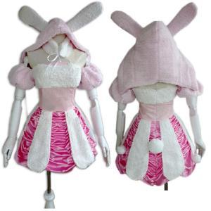 コスプレ衣装 AKB48 小嶋陽菜 兎コスプレ メンバーのアニマルコスプレが可愛すぎると話題 コスチューム cosplay BW018C Z3/代引不可|fullgrace