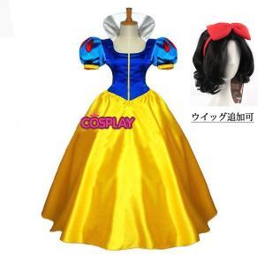豪華版コスプレ白雪姫衣装ディズニーコスプレ衣装 ウイッグ付き fullgrace