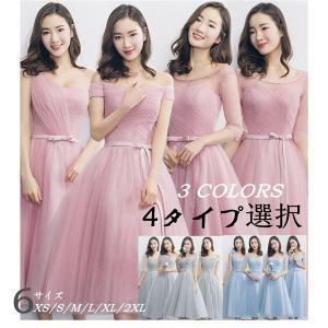 4f14bae6c3da5   商品名   ドレス ミディアム丈 ひざ下丈 ワンピース パーティードレス 締上げタイプ