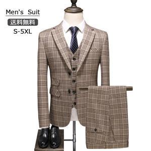 フォーマルスーツ カジュアル メンズスーツ ビジネススーツ 春夏 礼服 紳士服 大きいサイズスリムスーツ おしゃれスーツ|fullgrace