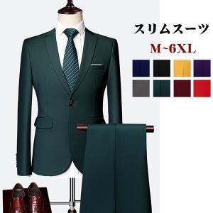 全8色 メンズスーツ ビジネススーツ スリム セットアップ メンズ おしゃれ 2点セット おしゃれスーツ 卒業式スーツ オフィススタイル スリム体型 スリムスーツ|fullgrace