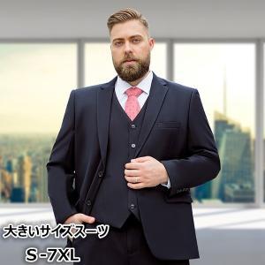 メンズスーツ 大きいサイズ セットアップ メンズ おしゃれスーツ スリーピーススーツ 3点セット オフィススタイル リクルートスーツ|fullgrace
