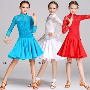 インターナショナルダンス キッズ ダンス 衣装 ラテン衣装  チャイナワンピース ラテンダンス衣装 ブルー ホワイト レッド ダンスウエア ラテンドレスdm761f0|fullgrace