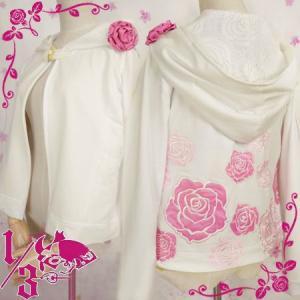 マリー小桜茉莉 コスプレ衣装 カゲロウプロジェクト マリー小桜茉莉 コスプレ衣装g1045f0|fullgrace