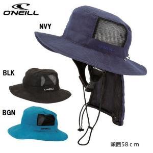 オニール サーフハット メンズ O'NEILL UVP HAT 619-928 日焼け防止|fullhousesurfsports