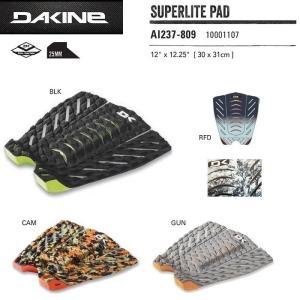 【商品名】:DAKINE SUPERLITE PAD デッキパッド 3ピース 【カラー】:BLK C...