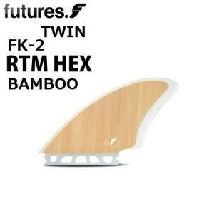 2018モデルはロゴマークがホワイトになっております。 【商品名】:FUTURES RTM BAMB...