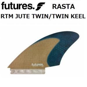 ◆フリーサーファーとして名高い、デイブ・ラストヴィッチがデザインしたTWIN KEEL 【商品名】:...