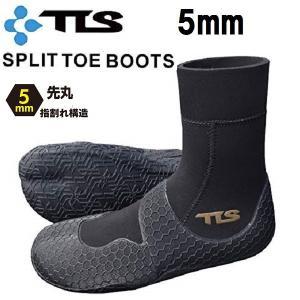 サーフィン ウエットスーツ トゥールス TLS SURF BOOTS SPLIT TOE 5mm サ...