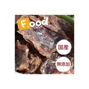 F.ood(え〜フード)〜フルの国産無添加おやつ☆すなぎも【返品不可】【ネコポス不可】|fullofvigor-yshop