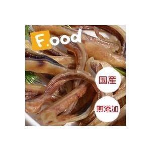 F.ood(え〜フード)〜フルの国産無添加おやつ☆ぶたみみすてぃっく【返品不可】【ネコポス不可】|fullofvigor-yshop