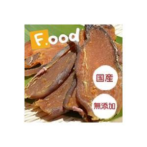 F.ood(え〜フード)〜フルの国産無添加おやつ☆松本さんのほしいも【返品不可】【ネコポス不可】|fullofvigor-yshop