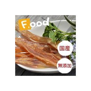 F.ood(え〜フード)〜フルの国産無添加おやつ☆うまいあきれす【返品不可】【ネコポス不可】|fullofvigor-yshop