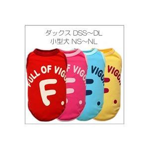 決算セール第2弾☆F.ロゴクールデホットタンクトップ【ネコポス値2】【返品不可】|fullofvigor-yshop