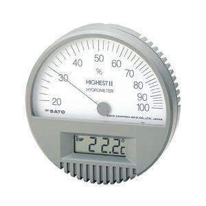 温湿度計ハイエストII型 fumiyas
