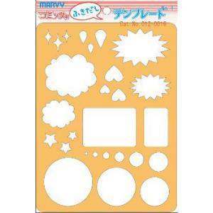 コミック用ふきだしテンプレート No.1