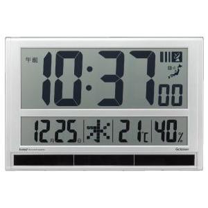 大きな掛け時計 ハイブリッド fumiyas