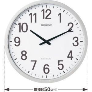 大きな掛け時計 ザラージ fumiyas