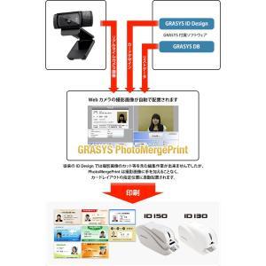 カードプリンタ GRASYSオプション 即時発行ソフト フォトマージプリント|fumiyas