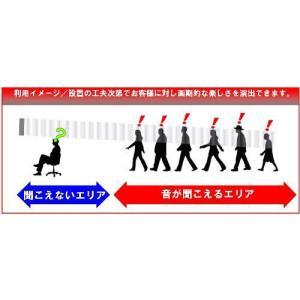 超指向性スピーカー|fumiyas|02