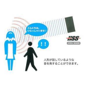 超指向性スピーカー|fumiyas|06