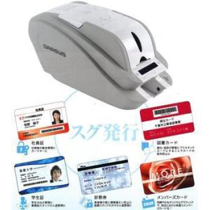 カードプリンタ GRASYS(両面印刷用) ID150W|fumiyas