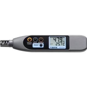 ペン型温湿度計 fumiyas