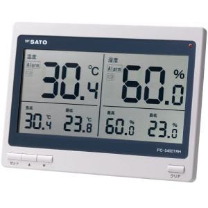 デジタル温湿度計PC-5400TRH fumiyas