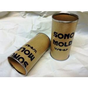 紙製使い捨てコンクリート用供試体型枠 ソノモールドミニ 5個セット fumiyas