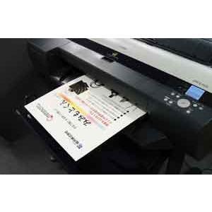 ポップボードインクジェット用A1|fumiyas