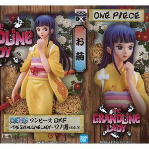ワンピース DXF THE GRANDLINE LADY ワノ国 vol.3 お菊
