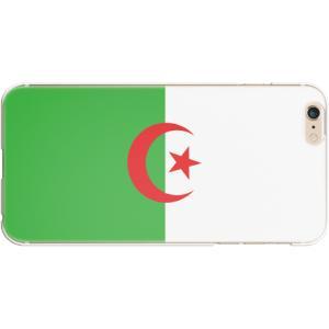 スマホケース 国旗 アルジェリア スマホカバー  (iPhone6-6s-7-8用)(ノーマルカラー) (ネコポス可)|fun-create