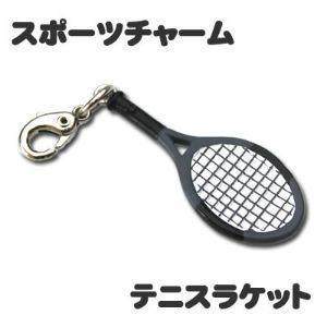 スポーツ チャーム 【 □ テニス ラケット 】 ミニフィギュア キーホルダー ストラップ プレゼント オリジナル (ネコポス可)|fun-create